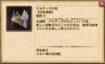 2014-08-04_21-28-53.jpg
