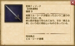 2014-08-04_21-28-58.jpg