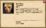 2014-08-04_21-29-07.jpg