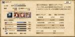 2014-08-04_23-03-37.jpg