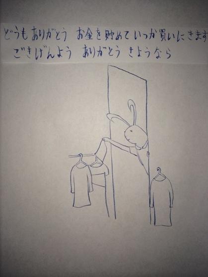 ub6.jpg