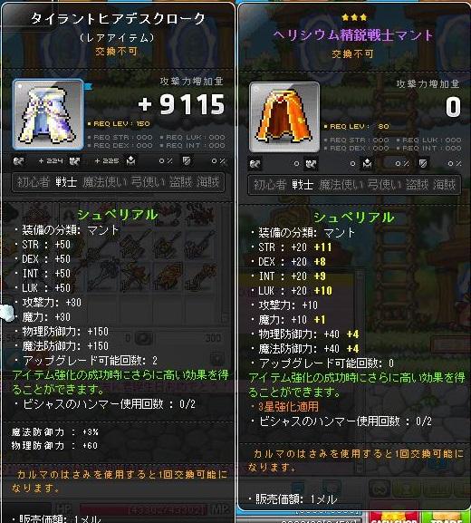 Maple140214_235724.jpg