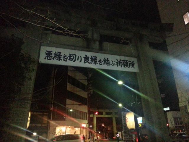 20140315_202834.jpg