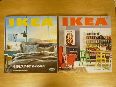 IKEAカタログ 2015 ポスト ポスティング