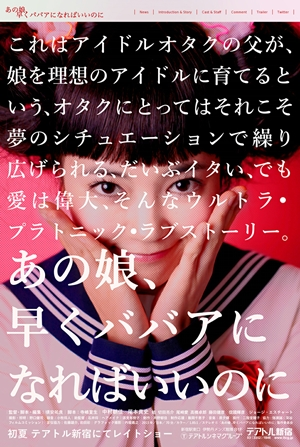 anoko-site.jpg