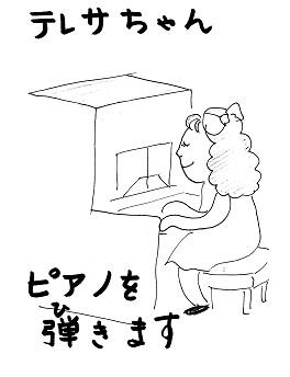 shm4.jpg
