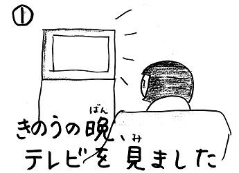 tete4.jpg