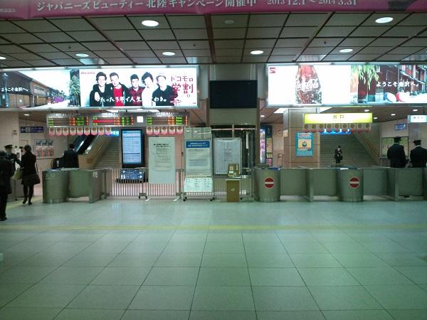 JR金沢駅改札