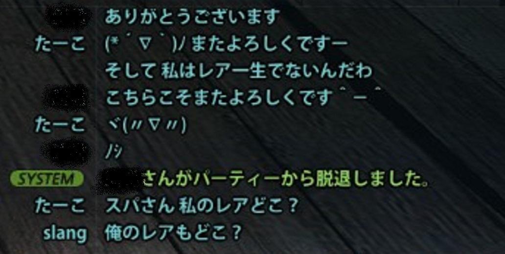 2014_05_19_0006.jpg