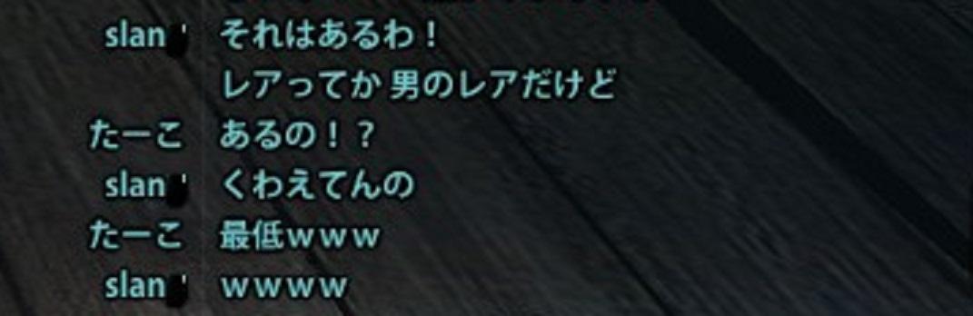 2014_05_19_0009.jpg