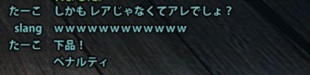 2014_05_19_0010.jpg