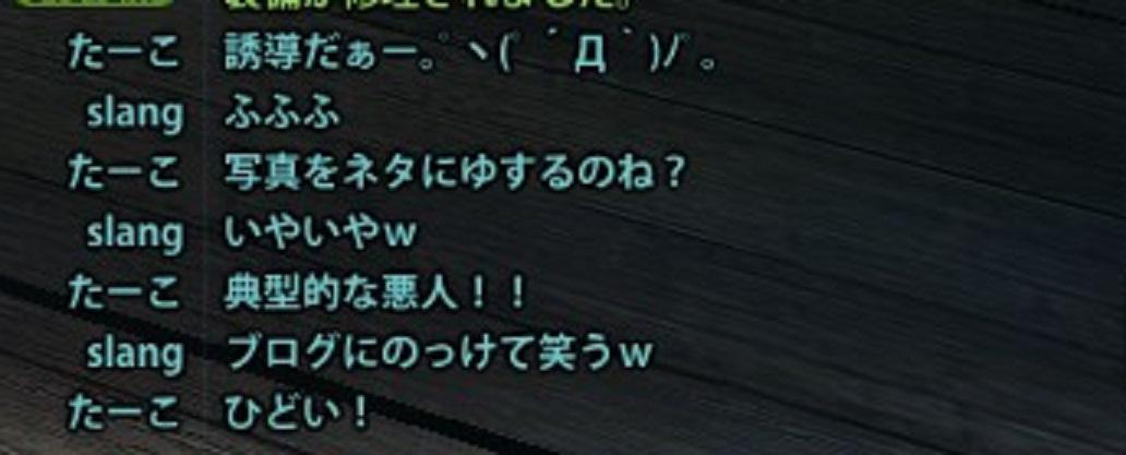 2014_05_19_0013.jpg