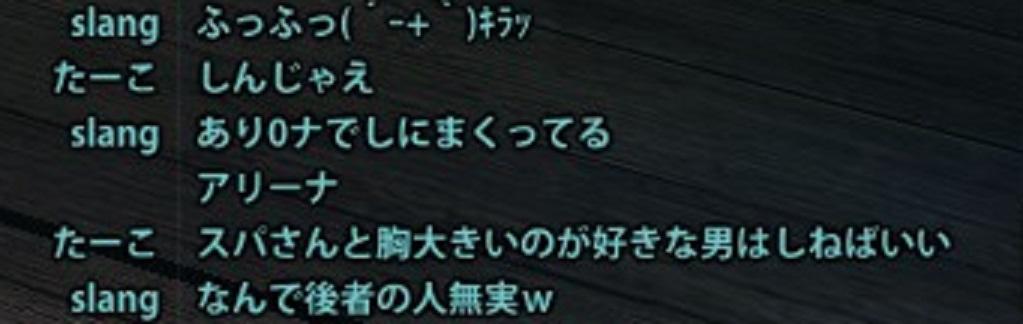 2014_05_19_0014.jpg