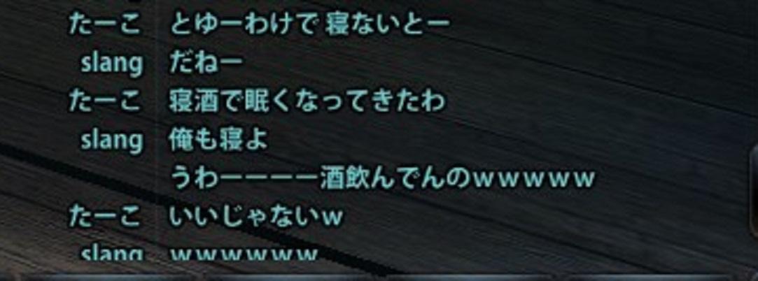 2014_05_19_0016.jpg