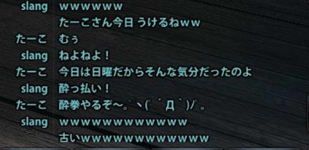 2014_05_19_0017.jpg