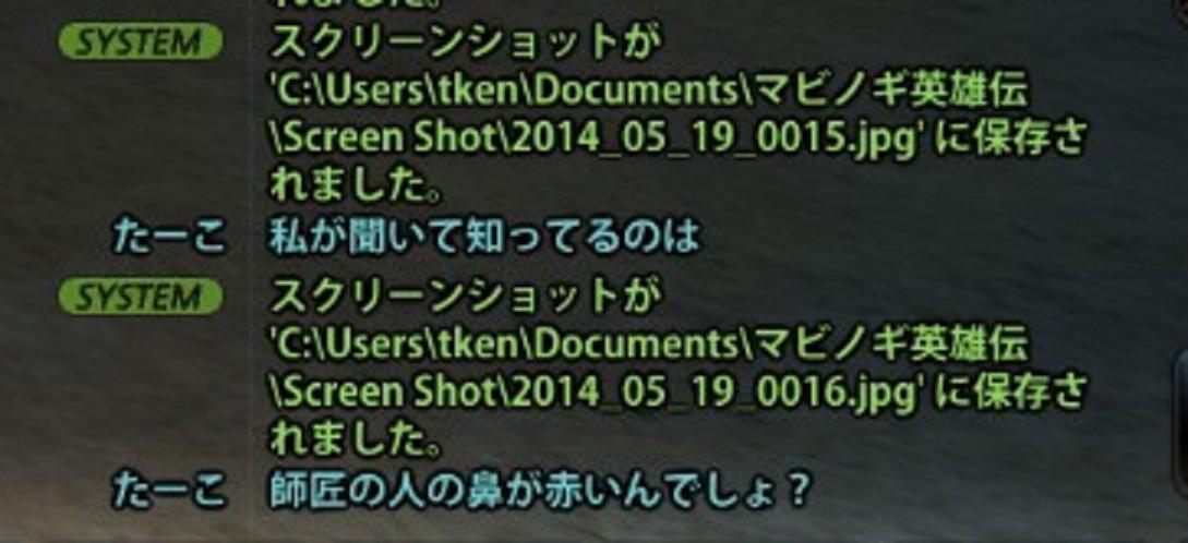 2014_05_19_0020.jpg