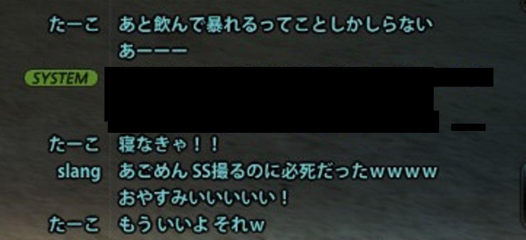 2014_05_19_0021.jpg