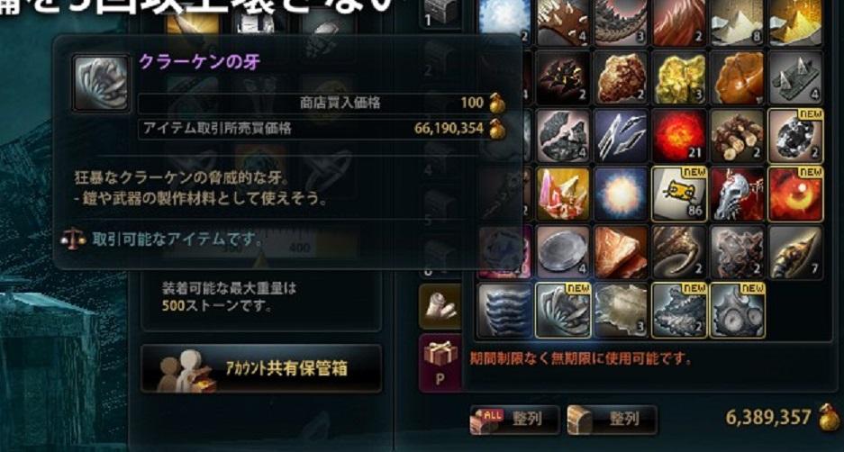 2014_08_16_0001.jpg