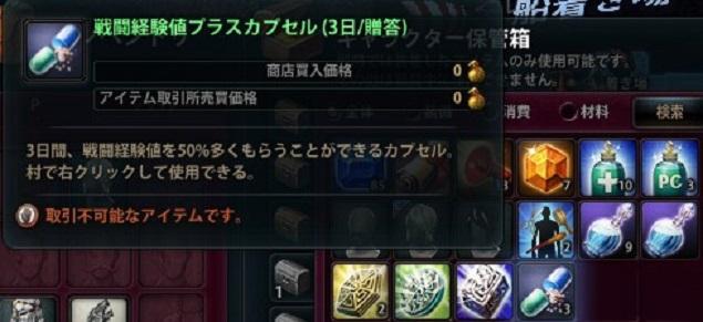 2014_08_19_0000.jpg