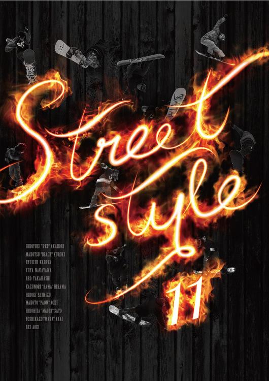 STREET-STYLE-11.jpg