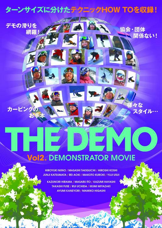 THE-DEMO-2.jpg