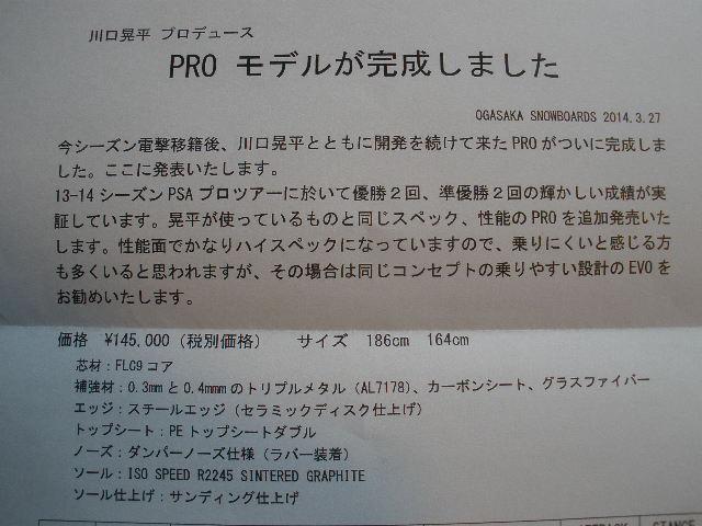 kouhei-2.jpg