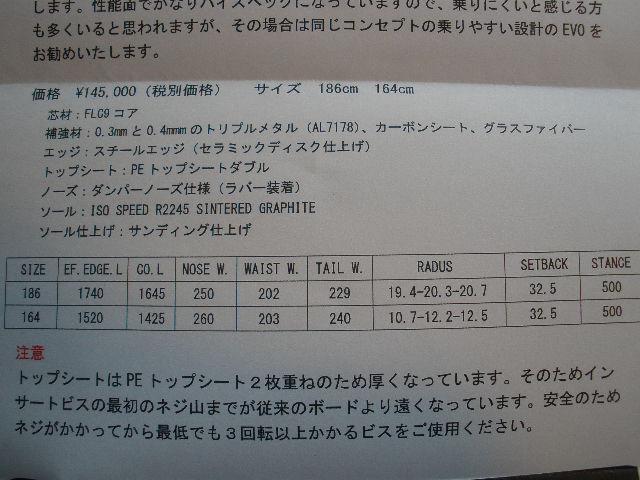 kouhei-3.jpg