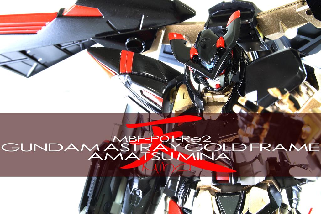AMATSUtop.jpg