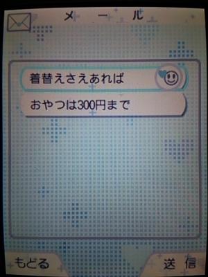 DSC_0645_20140427155500775.jpg