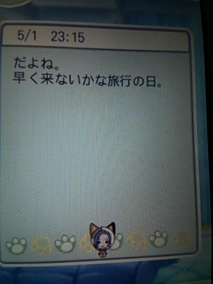 DSC_0655_20140502004430510.jpg