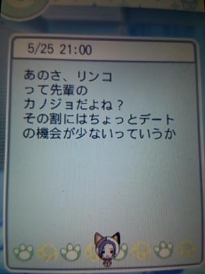 DSC_0663_20140528013914610.jpg