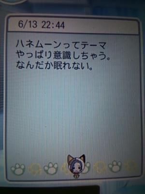 DSC_0664_20140614000226b6b.jpg