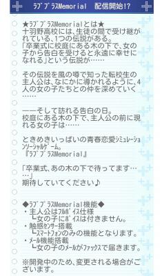 Screenshot_2014-04-01-22-47-39.png