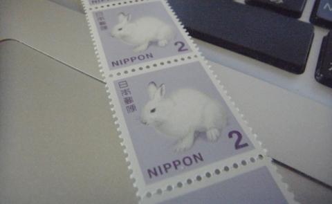 2円切手購入しました