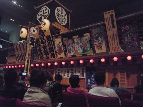 江戸東京博物館で寄席に出会う