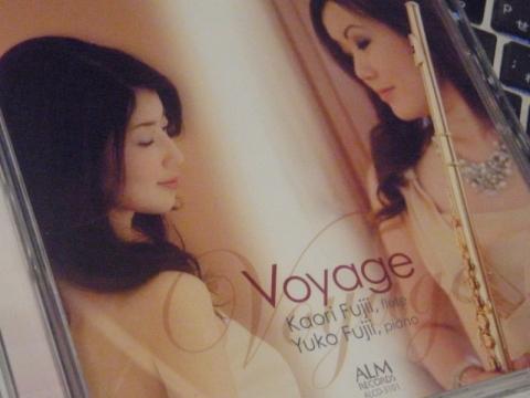 姉妹の阿吽の呼吸を感じる藤井姉妹の「Voyage」