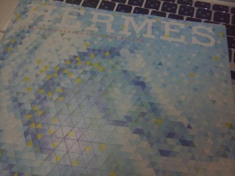 「エルメスの世界」の表紙がすごい