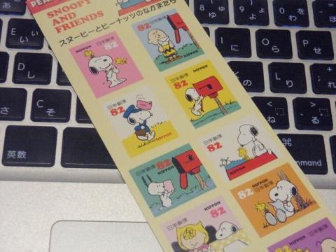 「スヌーピーとピーナッツのなかまたち」の切手を買いました
