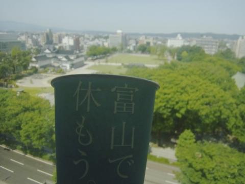 富山で休んできました