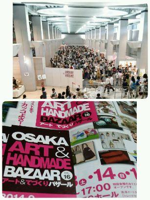 LINEcamera_share_2014-09-14-22-49-01.jpg