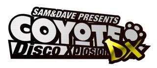 cdx-logo のコピー