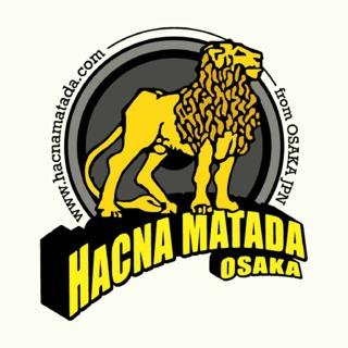 HACNAMATADA のコピー