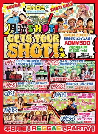 201407-08_GETS YOUR SHOT!