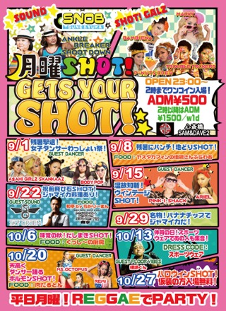 201409-10_GETS YOUR SHOT!