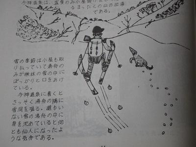 鈴木4744