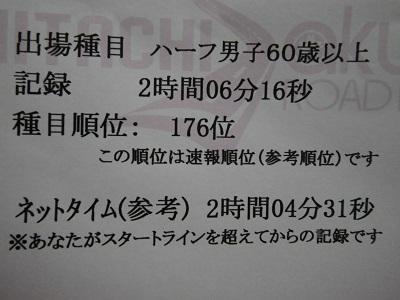 IMGP7702.jpg