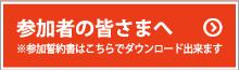 info_bnr.jpg