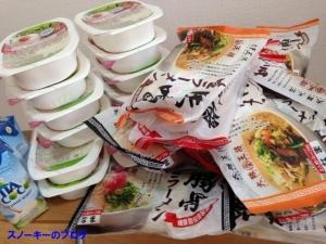 ヒロセ通商キャンペーン食品2
