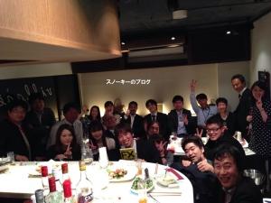 日本一楽しいFX新年会2014
