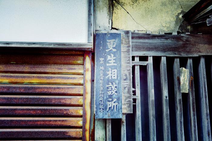 NIK_5999.jpg